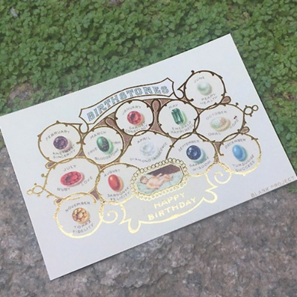 탄생석 생일카드_Birthstones Happy Birthday Card